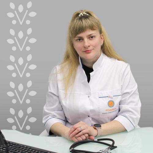 Бек Наталія Сергіївна