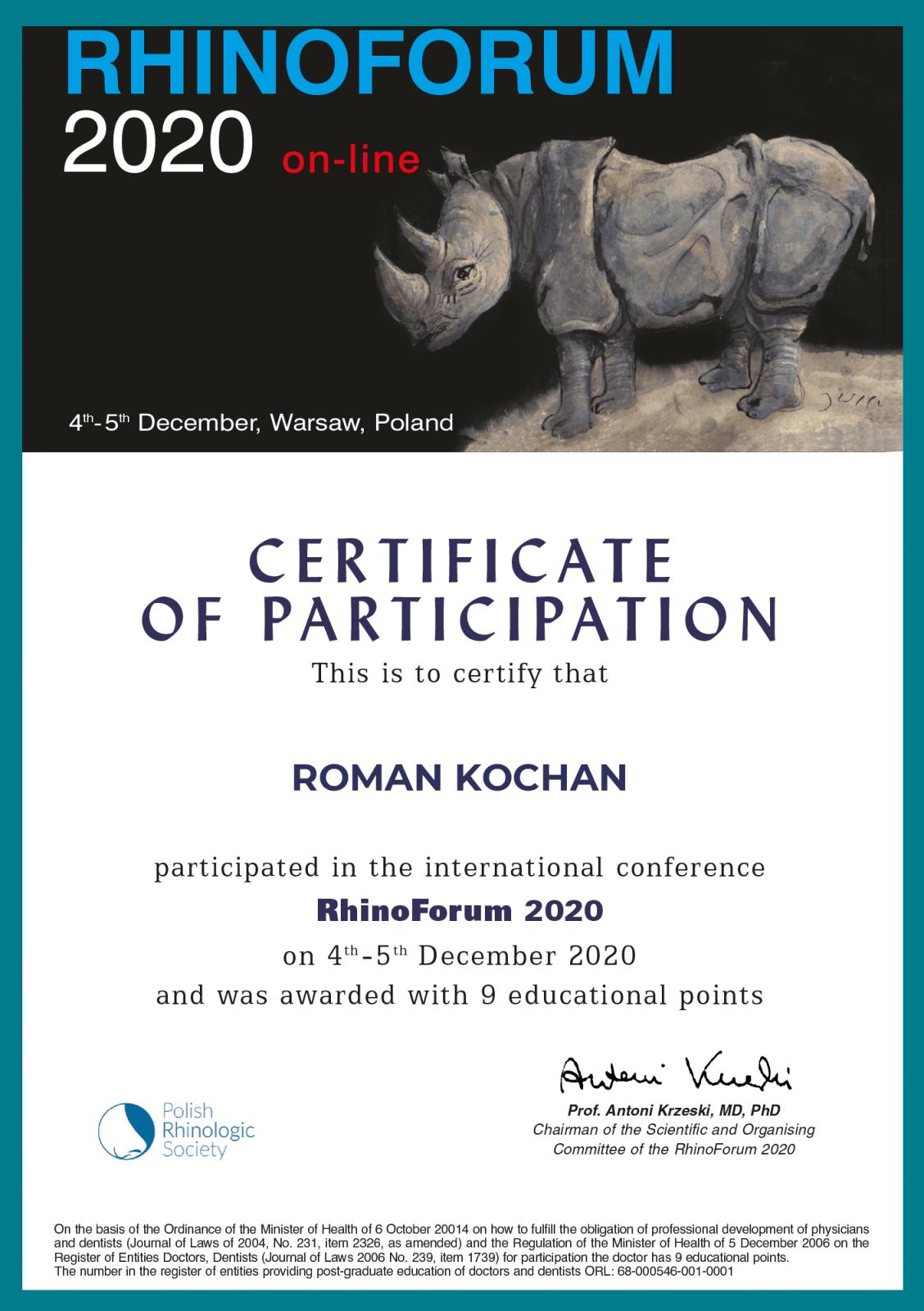 Роман Кочан