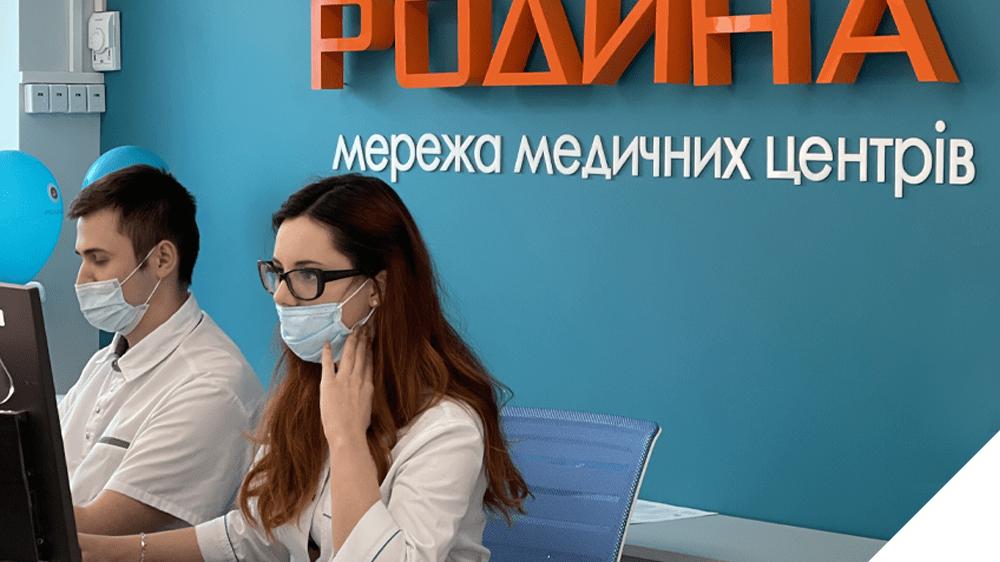 Приватна клініка Родина